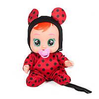 Кукла 2119-8, фото 1