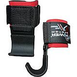 Гаки для тяги на зап'ястя Power System Hardcore Hooks PS-3310 Чорно-червоний, фото 3