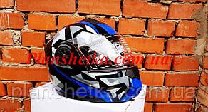 Шлем для мотоцикла F2-159 трансформер + очки синий + черный XS/S