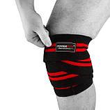 Бинти для колін PowerPlay 2509 Чорно-Червоні, фото 4