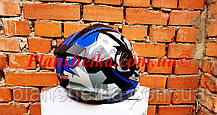 Шолом для мотоцикла F2-159 трансформер + окуляри синій + чорний XS/S, фото 2