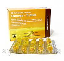 Omega – 3 Plus capsules, Омега - 3 Плюс / 30 кап