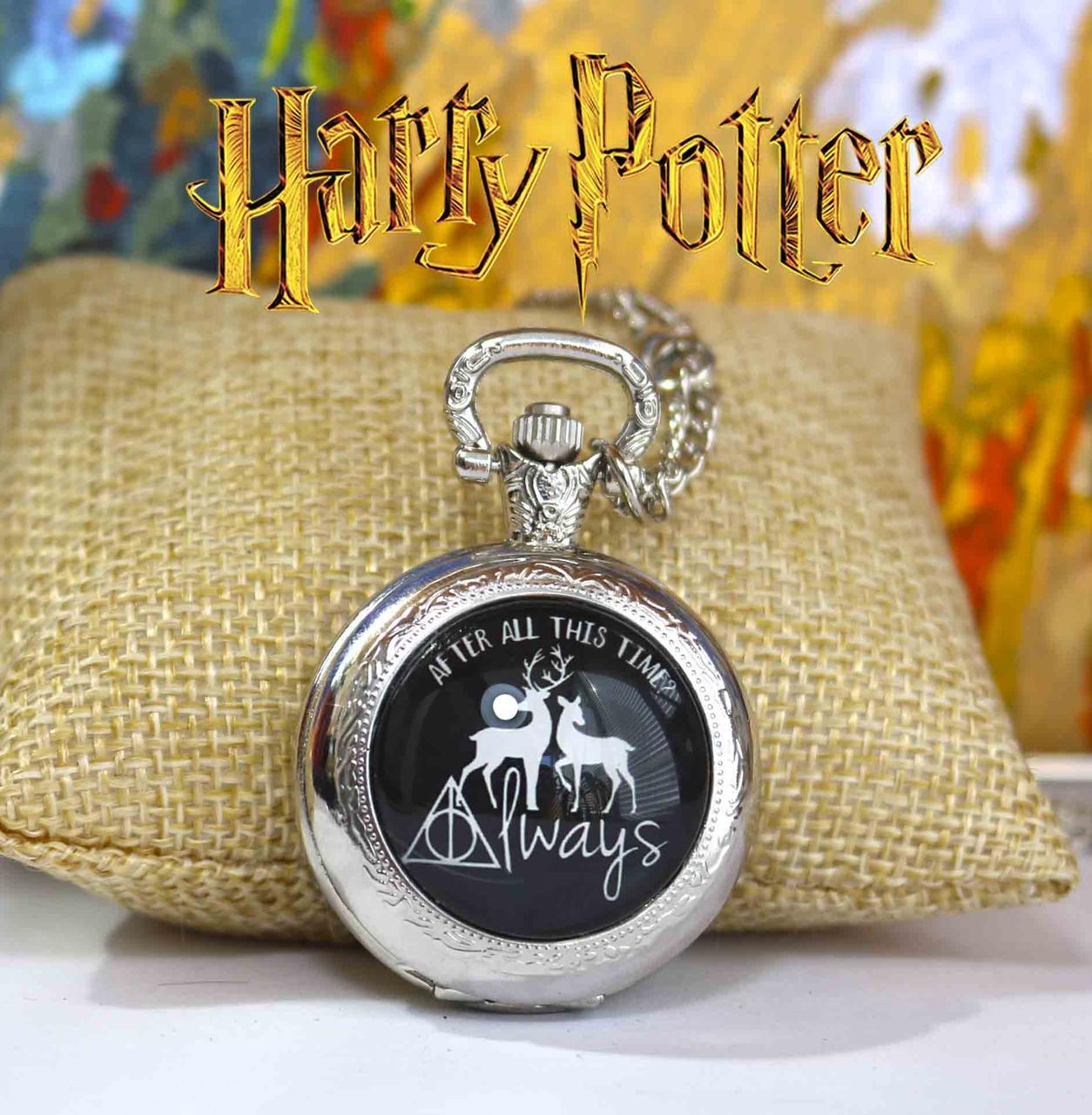 Часы карманные ★ Гарри Поттер ★ Harry Potter ★ Часы ...