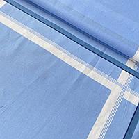 Ситец платочный для мужских носовых платков голубой, ш. 50 см