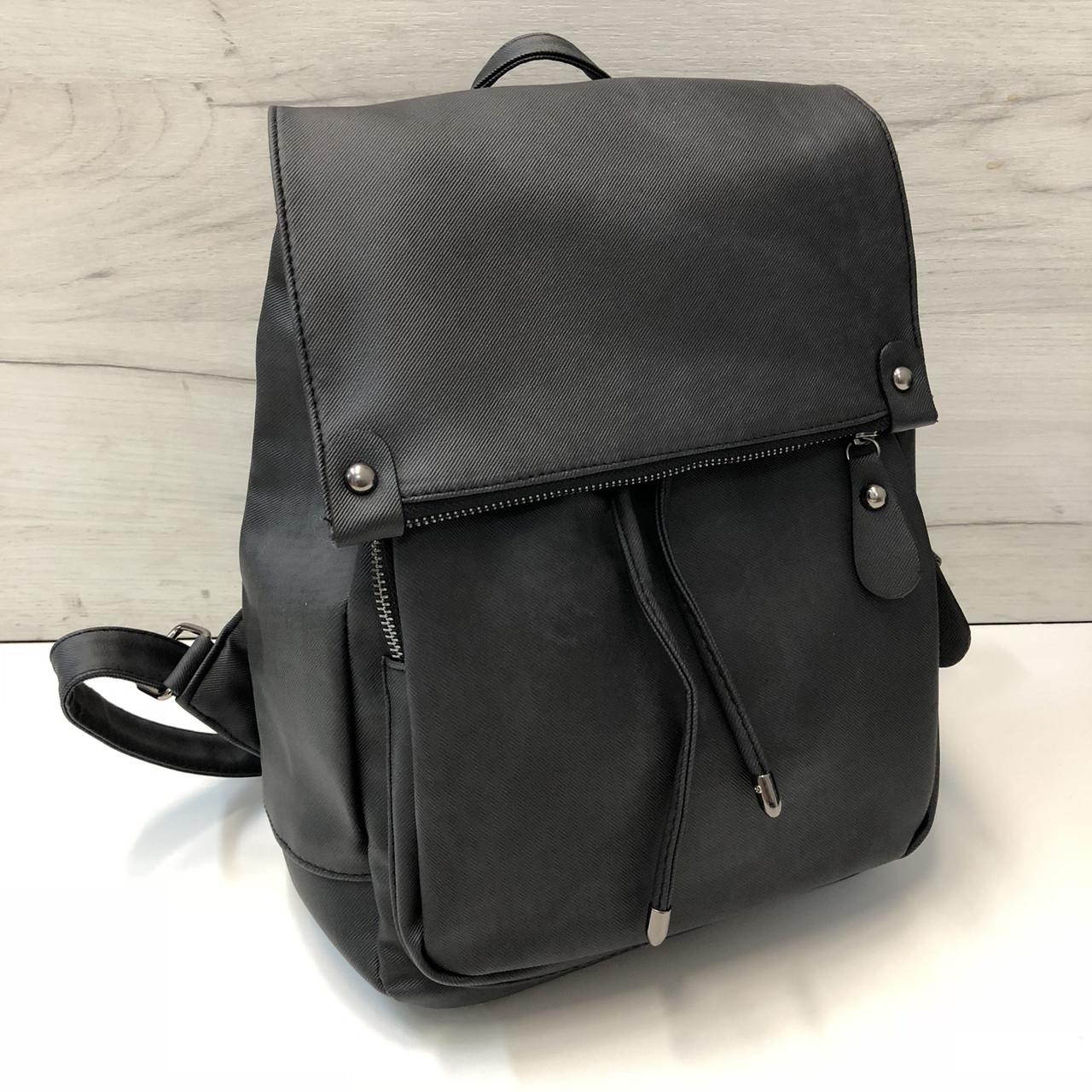 Рюкзак городской под фактуру ткани   портфель PU-кожа (0555) Черный