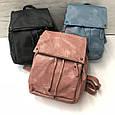 Рюкзак городской под фактуру ткани   портфель PU-кожа (0555) Черный, фото 7