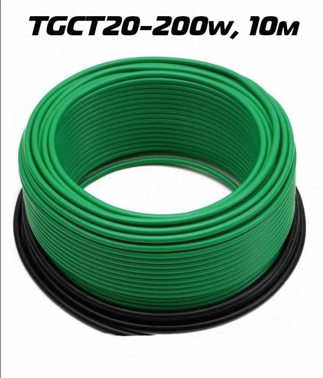 Нагревательный кабель ThermoGreen TGCT20-200W, 10м