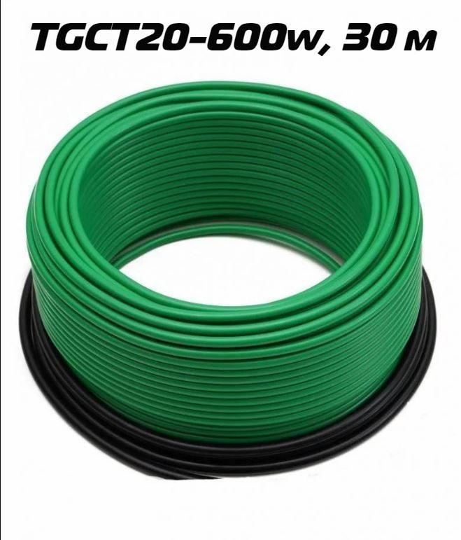 Нагревательный кабель ThermoGreen TGCT20-600W, 30м
