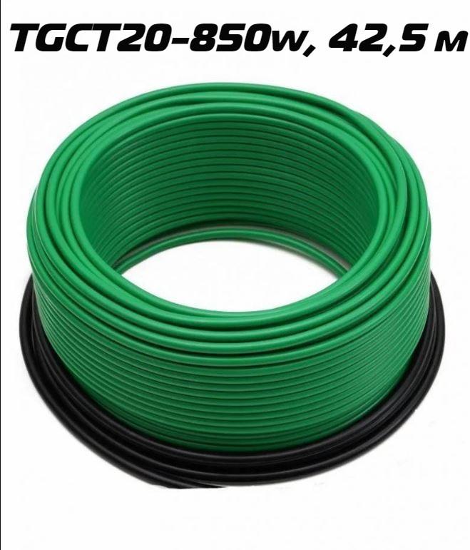 Нагрівальний кабель ThermoGreen TGCT20-850W, 42.5 м