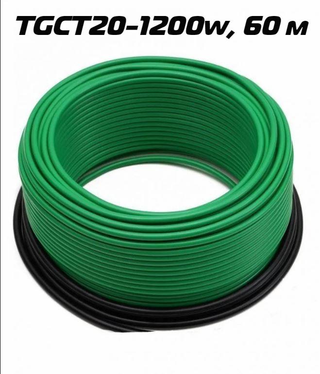 Нагрівальний кабель ThermoGreen TGCT20-1200W, 60м