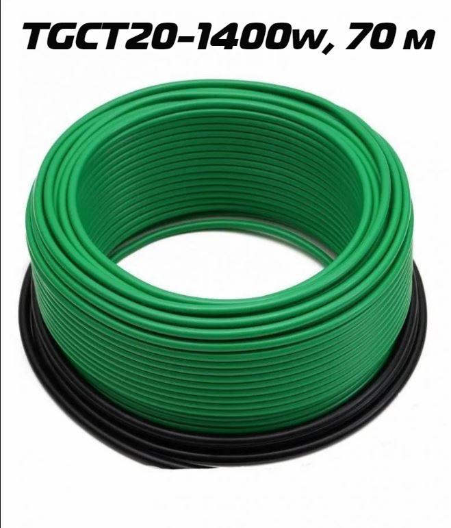 Нагревательный кабель ThermoGreen TGCT20-1400W, 70м
