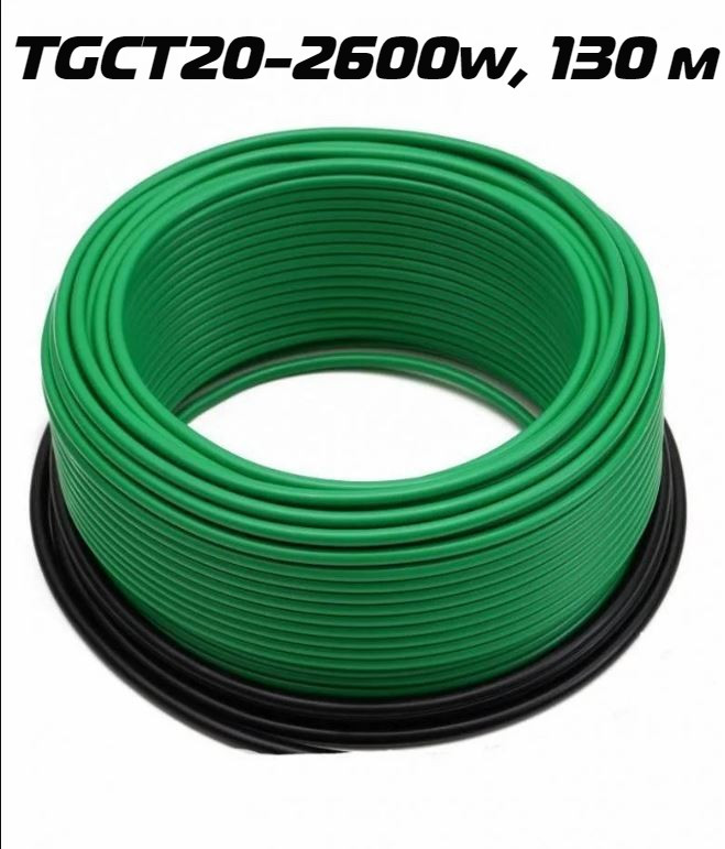 Нагрівальний кабель ThermoGreen TGCT20-2600W, 130м (нагревательный кабель экранированный Термогрин)