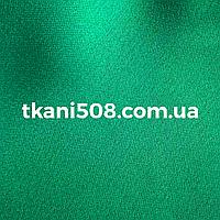 Атлас Стрейч (Прокатний)Зелений