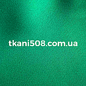 Атлас Стрейч (Прокатный)Зелёный