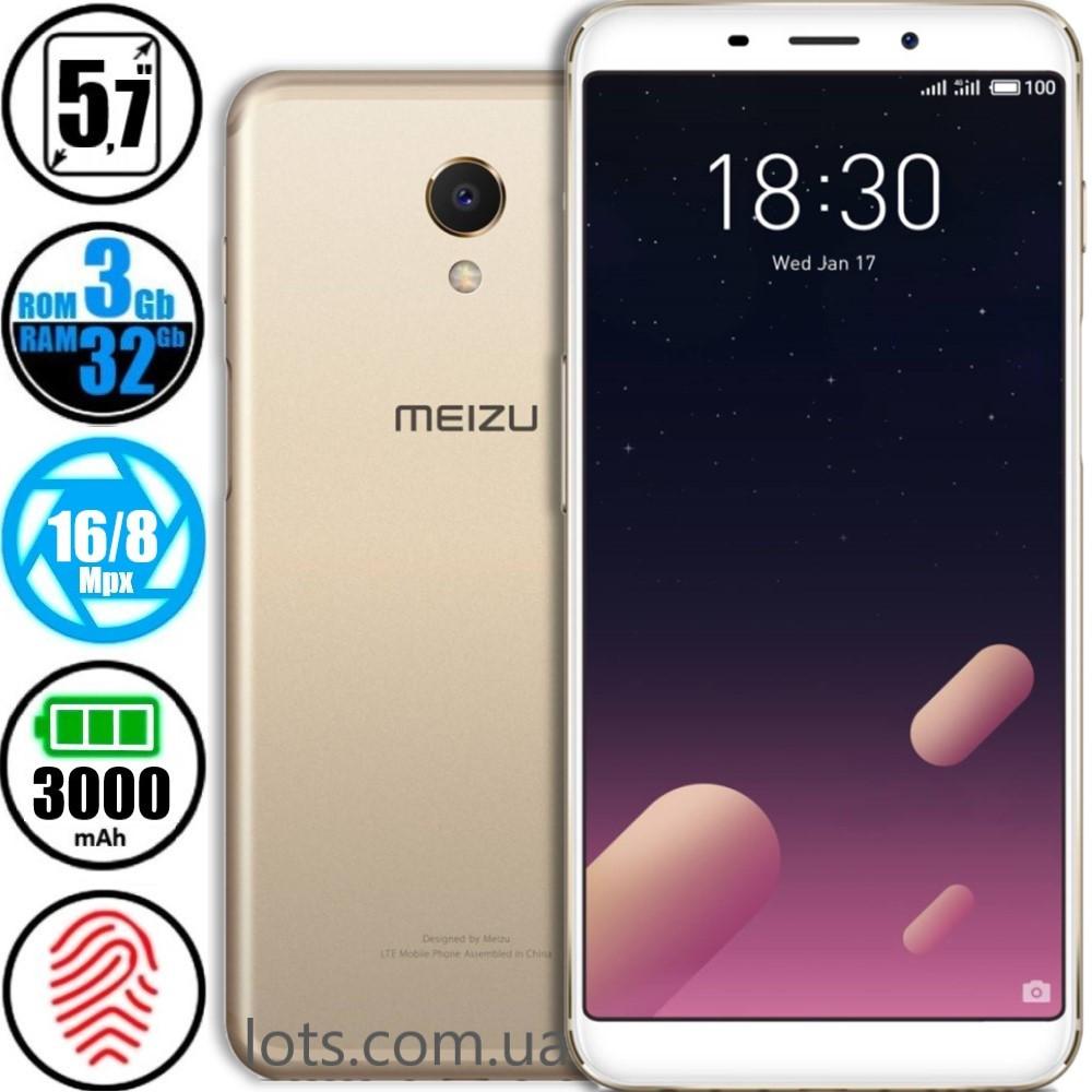 Смартфон Meizu M6s (3/32GB) Gold + Подарок Защитное Стекло