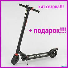"Электросамокат ""Best Scooter"" диаметр колес 6.5"" Черный"