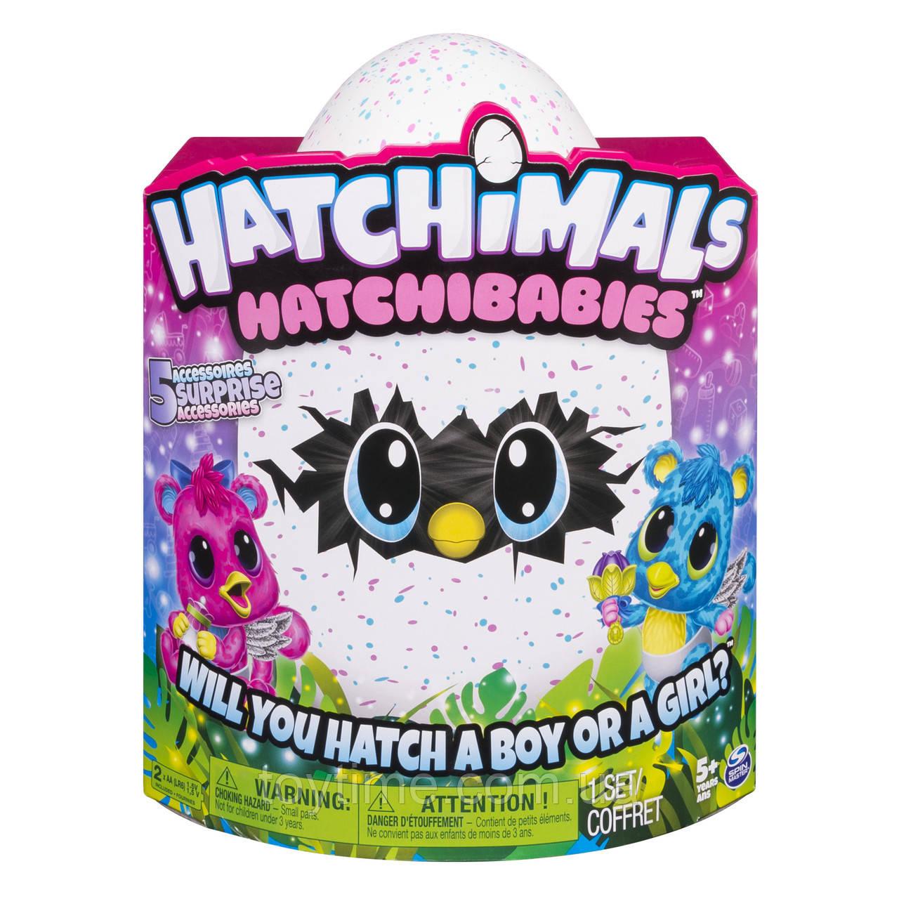 Хэтчималс Хетчибейбиз Чубастик  Spin Master / Hatchimals HatchiBabies ChipatreeHatching Egg