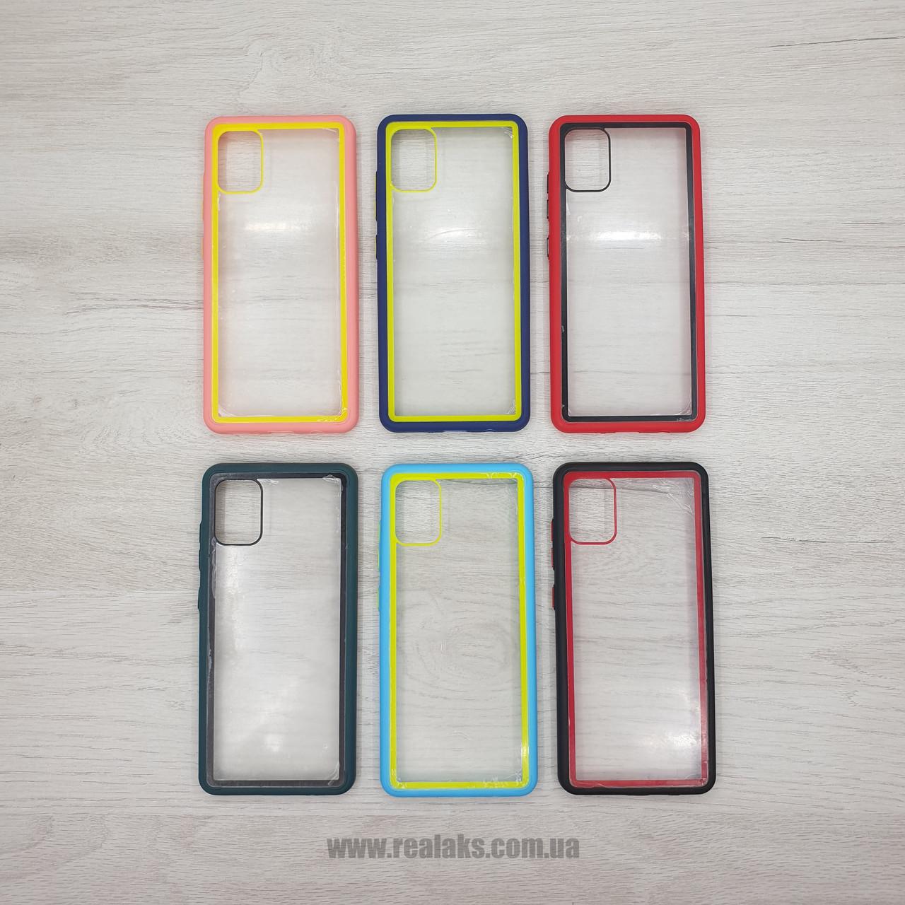 Чехол Color CASEдля Samsung A51