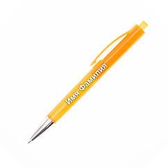 Именная ручка Fairy Tale 4301 Оранжевый FTPN4301ORANGE0, КОД: 1183133