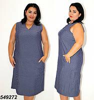 Женское платье-сарафан синее в горошек 48 50 52 54 56