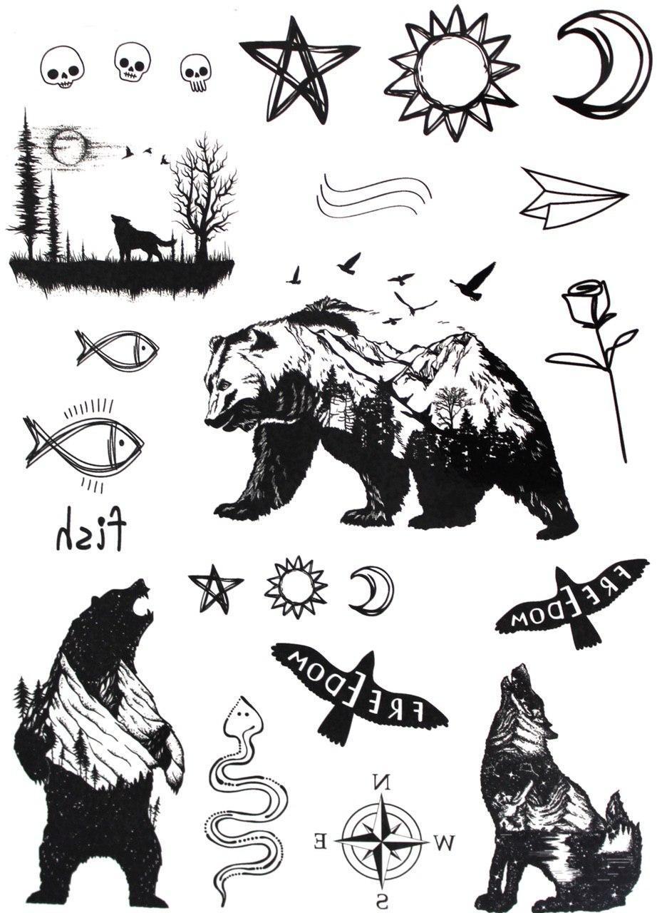 Бодиарт FAMO Тату Прогулка в лесу One size (LC-113)
