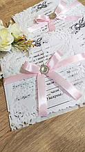 Пригласительные на свадьбу Ажур. Цвет розовый.