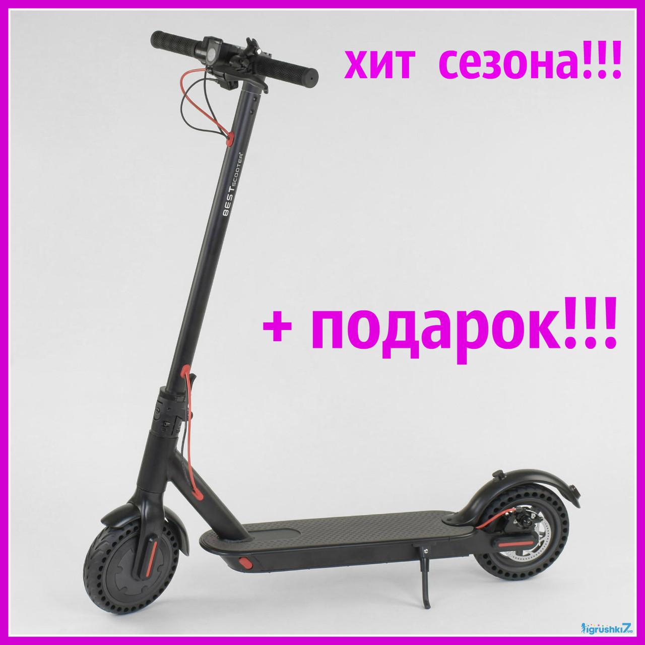 """Электросамокат SD- 2205 (1) """"Best Scooter"""", колеса 8,5``, цвет Черный"""