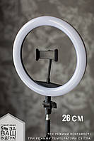 Кольцевая лампа 26 см LED БЕЗ ШТАТИВА студийный свет