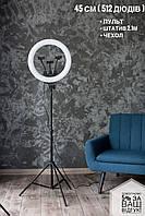 Кольцевая лампа 45 см F 348 LED со штативом 2.1м и пультом студийный свет