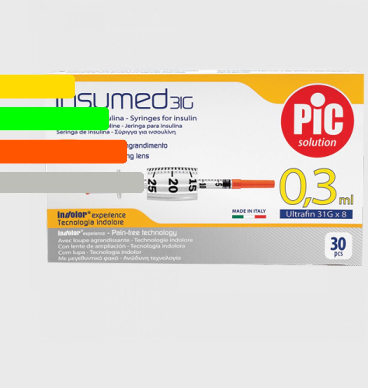 Шприцы Инсумед -  Insumed для инсулина U-100 0,3мл*8мм, 31G (30 шт. в упаковке)