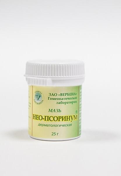 Нео-псоринум гомеопатическая мазь от псориаза дерматитов раздражений к