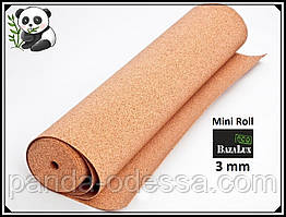 Пробковая подложка 3 мм, 0,5х8м, ТМ Bazalux Eco Mini Roll / Коркова підкладка рулонна