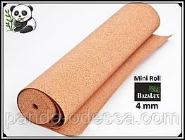 Пробковая подложка 4 мм, 0,5х8м, ТМ Bazalux Eco Mini Roll / Коркова підкладка рулонна