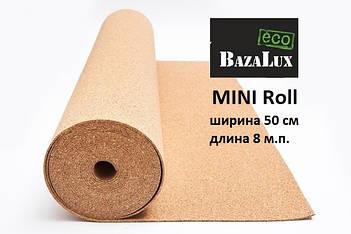 Пробковая подложка рулонная Bazalux Eco Mini Roll