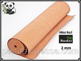 Пробковая подложка 2 мм, 0,5х8м, ТМ Bazalux Eco Mini Roll / Коркова підкладка рулонна