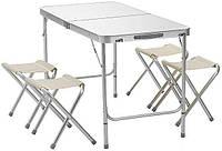 Стол для пикника усиленный с 4 стульями Folding Table 120х60х55/60/70 см (Белый)
