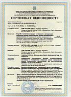 Сертификат-відповідності-Сайдинг19-21-г
