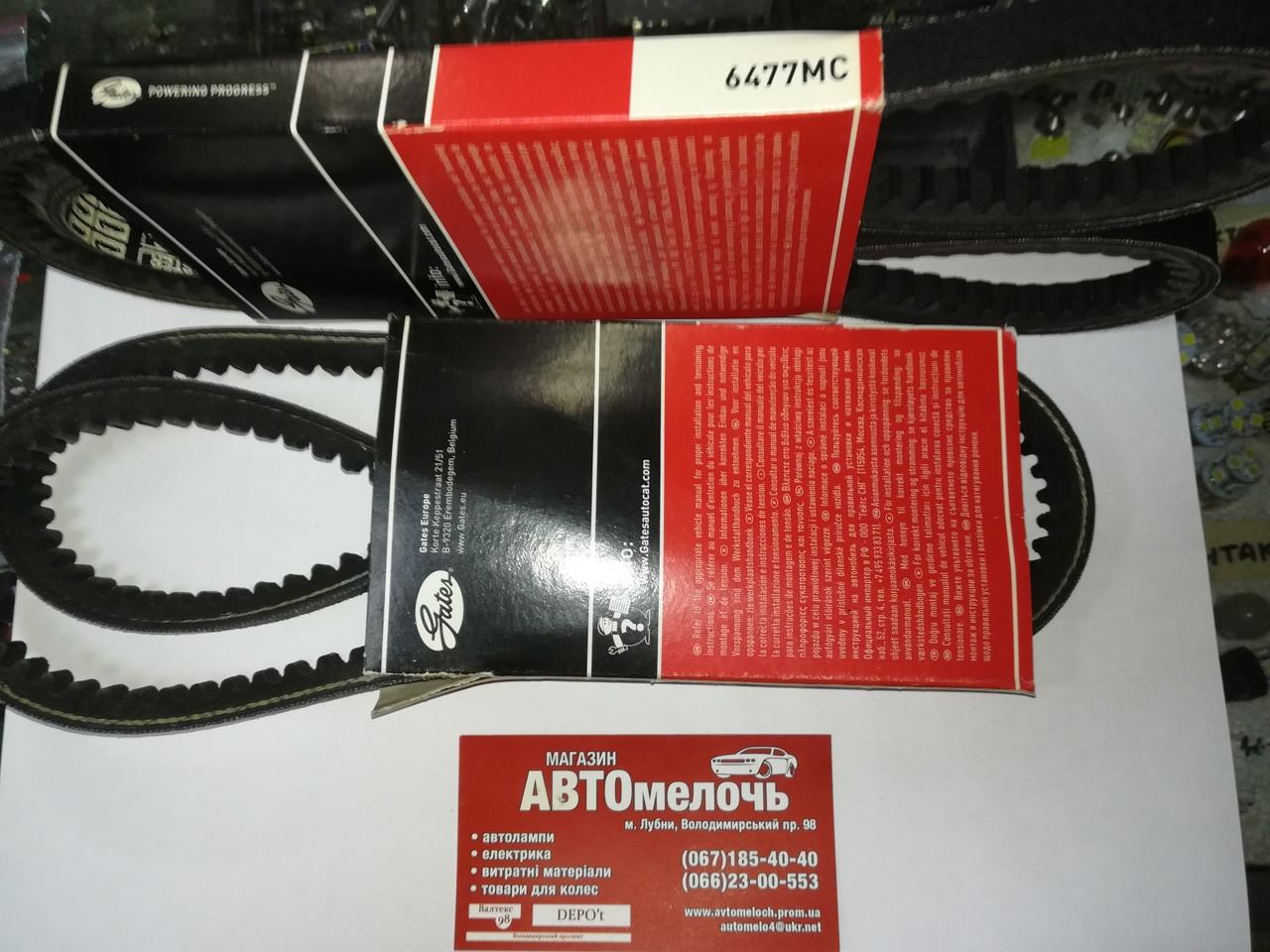 Ремень клиновой зубчатый AVX13 x 1175 La пр-во Gates