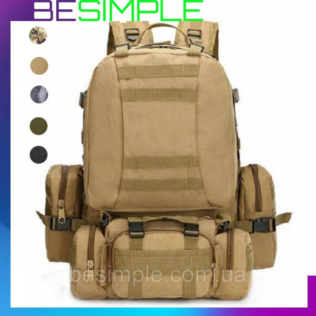Рюкзак тактический с подсумками B08 55 л