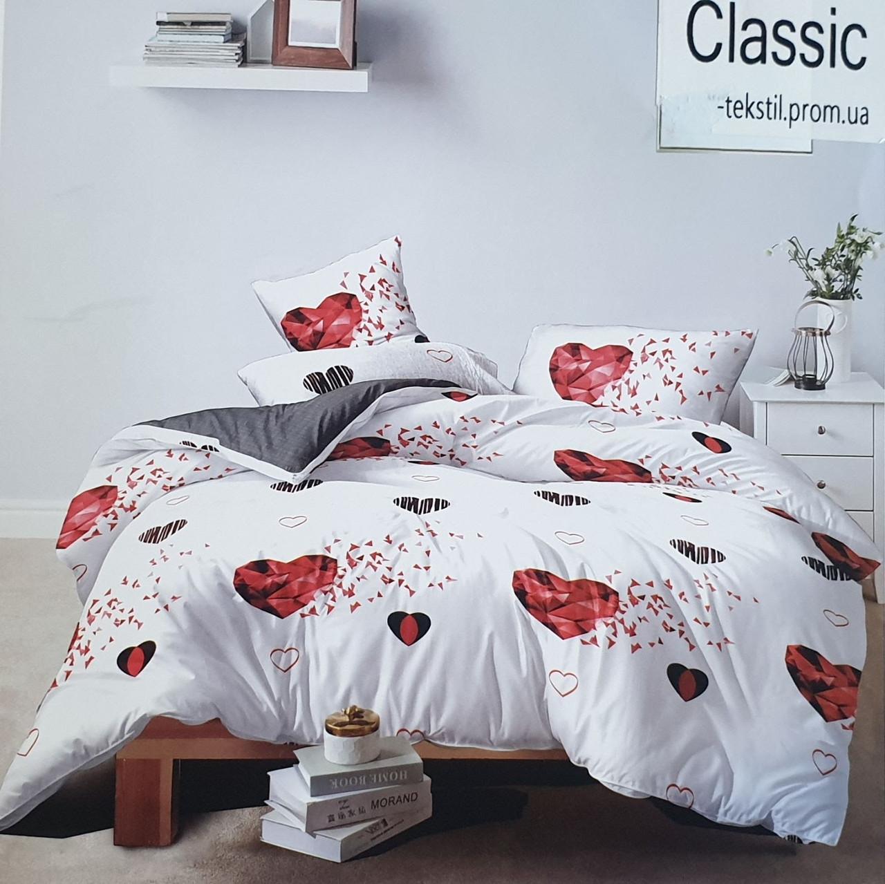 Семейное постельное белье-Рубиновое сердце