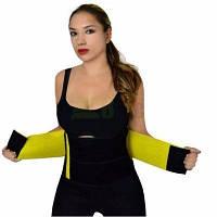 Пояс для похудения Hot Shapers Power Belt на липучке БОЛЬШОЙ