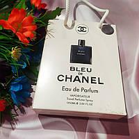 Bleu De Chanel - Travel Perfume 50ml в подарочной упаковке