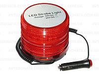 Мигалка светодиодная 12V 3671 30LED магнитная 137*129* 118 красная