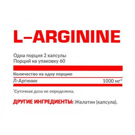 Л-аргинин NOSOROG L-Arginine 500 mg 120 capsules, фото 2