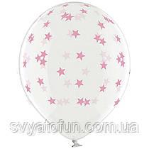 """Латексні повітряні кульки """"Зірки маленькі рожеві"""" 12"""" кристал 10шт/уп Belbal"""