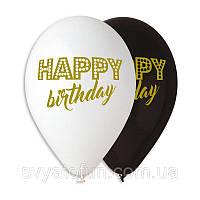 """Латексні повітряні кульки """"Happy Birthday"""", асорті, 20 шт/уп, Gemar, фото 1"""