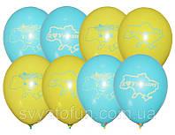 """Латексные воздушные шарики Я Люблю Украину желтый и голубой 12""""(30см) 100шт/уп Gemar"""