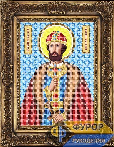 Схема для вишивки бісером ікони Святослав Святий Благовірний Князь (ИБ5-176-1)