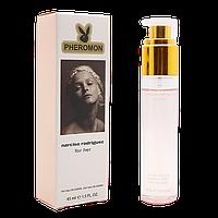 Женский мини парфюм Pheromon Narciso Rodriguez For Her - 45 мл (розовые)