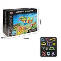Детская игрушка магнитный конструктор Play Smart 2466 (36 элементов)